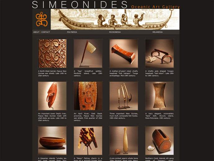 Réalisation : Simeonides Art Gallery